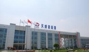 做中国的一流 就是世界的一流——光伏精益生产案例分析