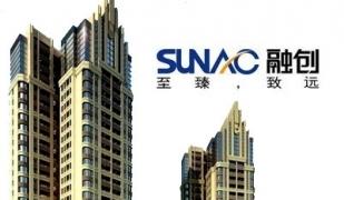 房地产企业管理信息系统一体化应用的成功典范