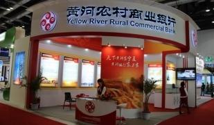 集中的农信社财务管控模式