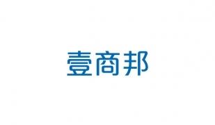 """借力金蝶云 打造""""下乡进城""""新通道"""
