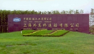 中国造船工业霸主